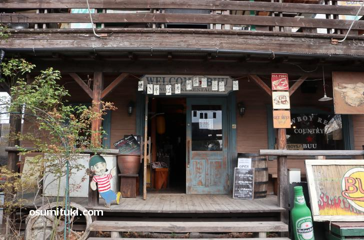 昼にだけ「生麺焼きそば専門店 OHIRUDAKE」として営業
