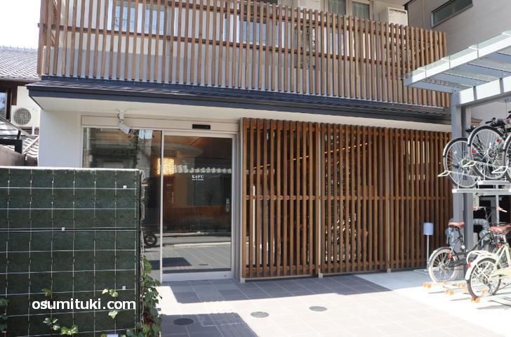 KéFU stay & lounge(外観写真)