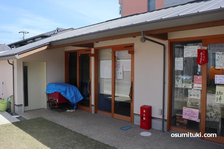 西賀茂(御薗橋)でオープン延期となった「定食にしむら食堂」さん