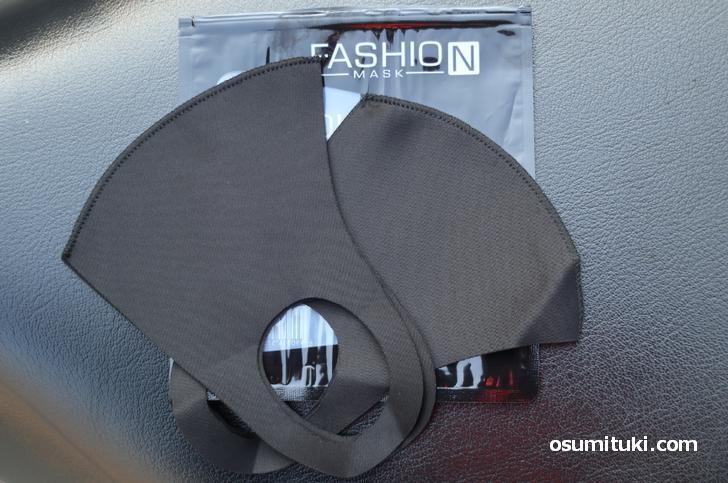 熊本玩具で入手したポリウレタン素材マスク