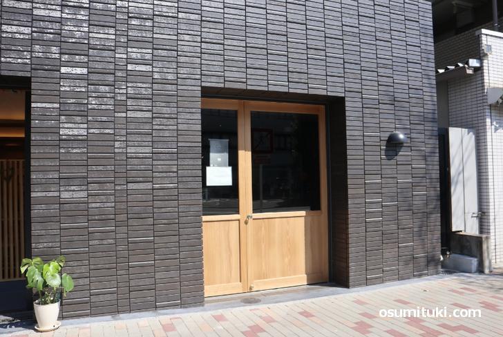 2020年4月25日オープン アングレディアン 京都(ingredient kyoto)