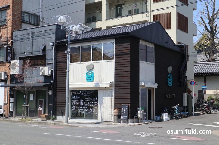JR京都駅前の超人気レストラン「漬け野菜 isoism」も新型コロナの影響で夜営業を休止