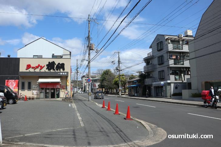 緊急事態宣言の京都 一乗寺ラーメン街道の様子(2020年4月10日撮影)