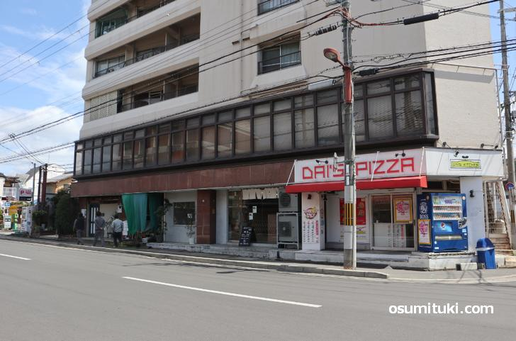 営業中の「麺屋 聖~kiyo~」