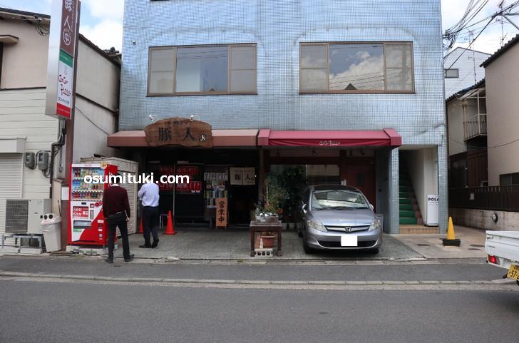 豚人 京都一乗寺店、営業中でお客さんもいました