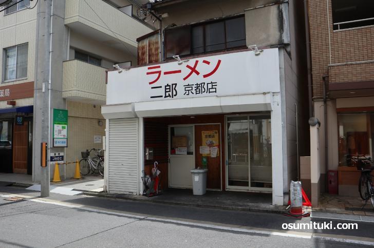 ラーメン二郎 京都店は2020年4月9日から休業となりました
