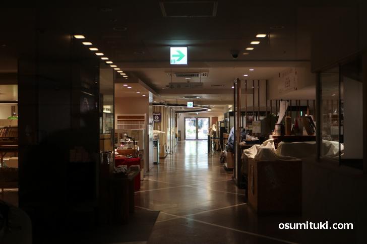 京都タワーサンドは閉館中です