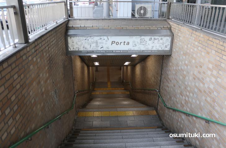 地下街「ポルタ(Porta)」へ入ります