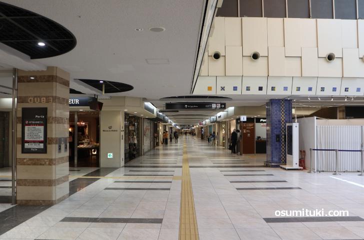 JR京都駅へと向かいます