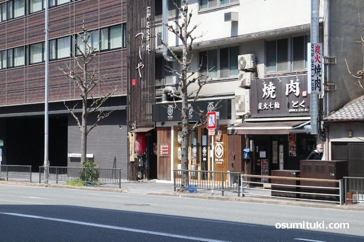 JR京都駅前のラーメン店「THE JIRO」さん