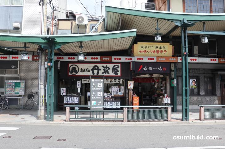 祇園四条も営業しているお店は2割以下です