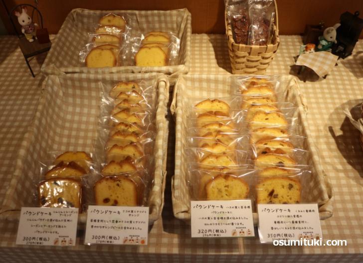焼き菓子は300円~350円程度