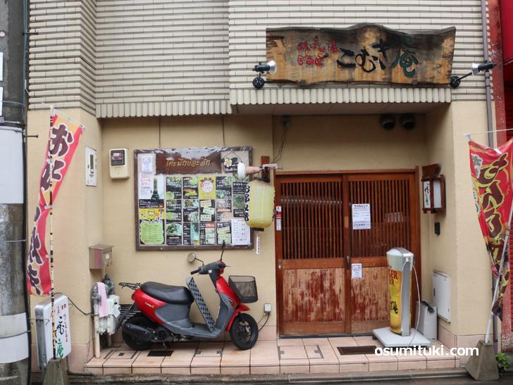 トムヤムクンが美味しいお好み焼き店「こむぎ庵」