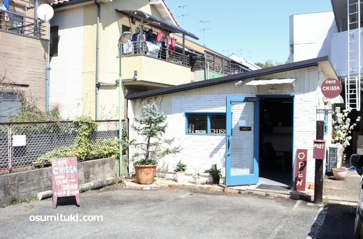 cafe CHISSA(京都市北区上賀茂)