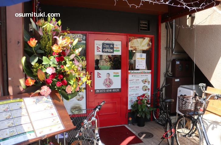 場所は御薗橋西詰で、元・吉田チキンのテナント一階(タージマハルエベレスト 大宮店)