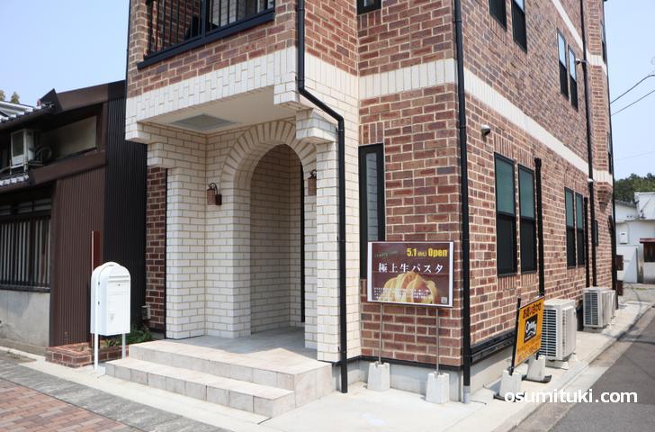 お店はレンガ調のアパート一階で同志社大学(室町キャンパス)北側