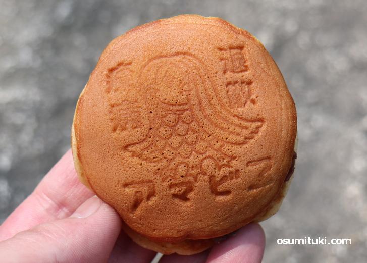疫病退散アマビエのどら焼きが京都で発売スタート