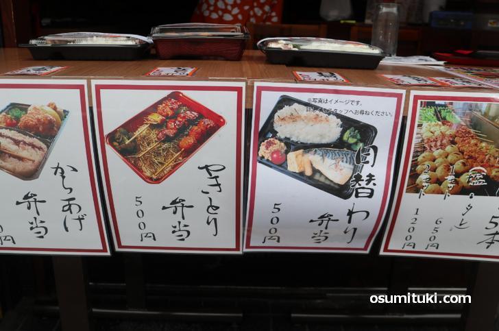 日替わり弁当(500円)これくらいの値段だと助かります