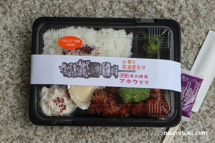 ヤンニョムチキン弁当(700円)甘辛い唐揚げが入ってます