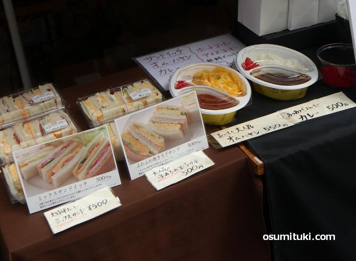 前田珈琲(本店)のテークアウト販売