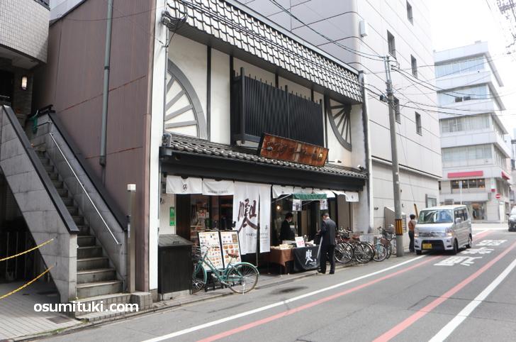 前田珈琲 テークアウト販売は本店で確認しました