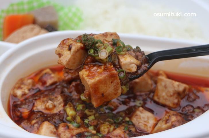 かなり美味しい麻婆豆腐(中国BAL風凛)