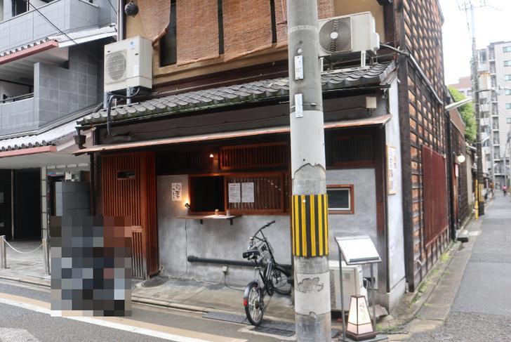 稲妻食堂(居酒屋)
