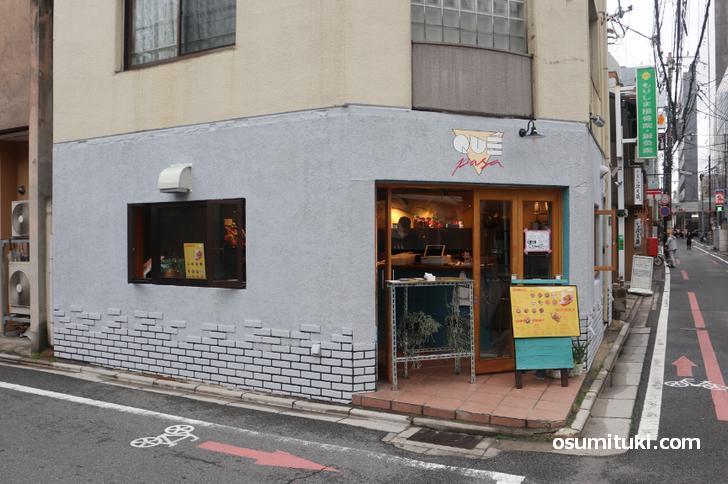 QUÉ PASA・ケパサ の新店が四条烏丸で開業