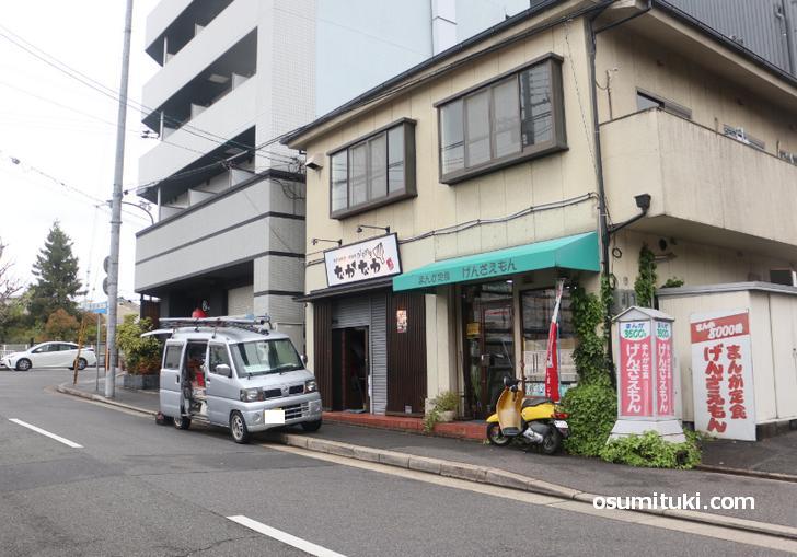 なかなか 一乗寺店(店舗外観写真)