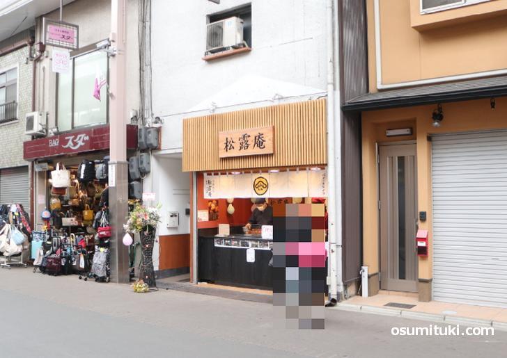 京都の三条会商店街にベビーカステラのお店が新店オープン