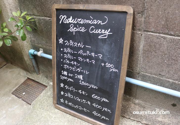 値段は1種盛りが1000円、2種盛り(あいがけ)が1300円