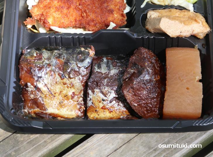 三日間漬け込んだ鯖(さば)の煮物