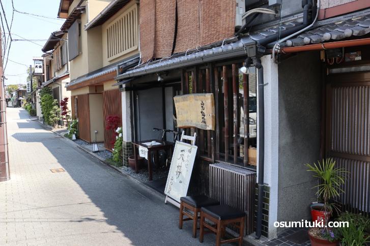 現在はテークアウト営業のみの「山元麺蔵」