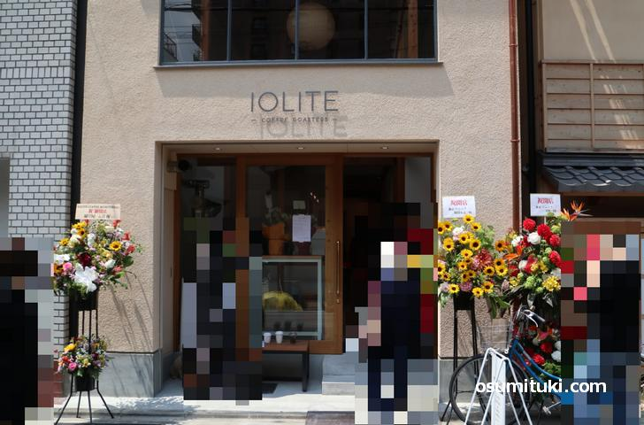 2020年4月30日オープン IOLITE COFFEE ROASTERS