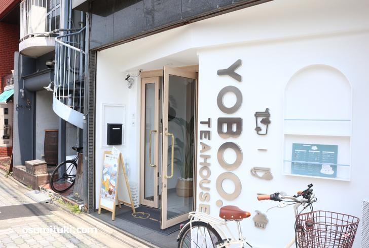 2020年5月2日オープン YOOBOO TEAHOUSE