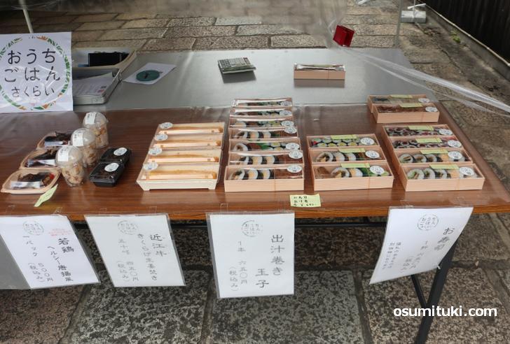 お寿司や出汁巻き卵などを販売(おうちごはん さくらい)
