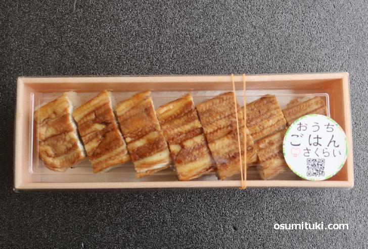 穴子寿司(900円)をテークアウト(おうちごはん さくらい)