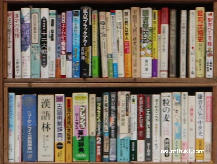 今回の「京都秘境ハンター」は近場にある秘境の古本屋です