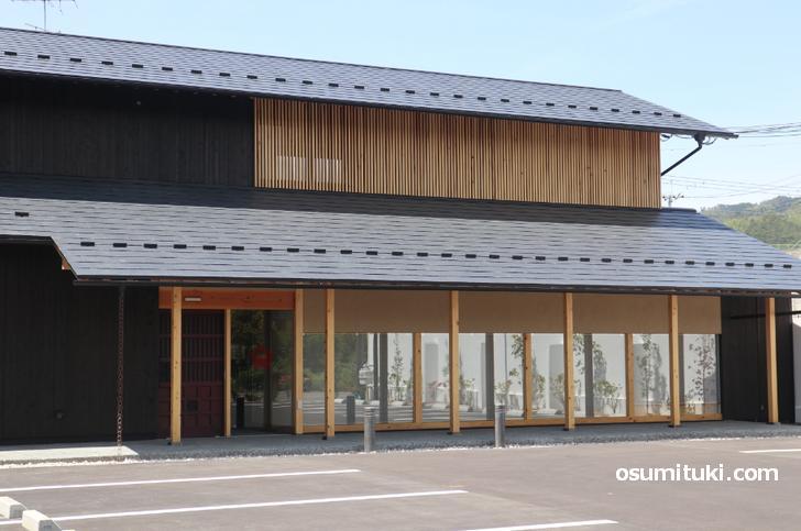 ラー麺 天笑 京都府京都市北区西賀茂榿ノ木町のラーメン店