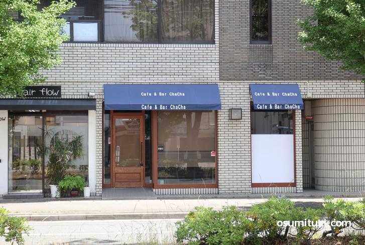 京都・一乗寺に「Cafe & Bar Cha Cha」が新店オープンするらしい