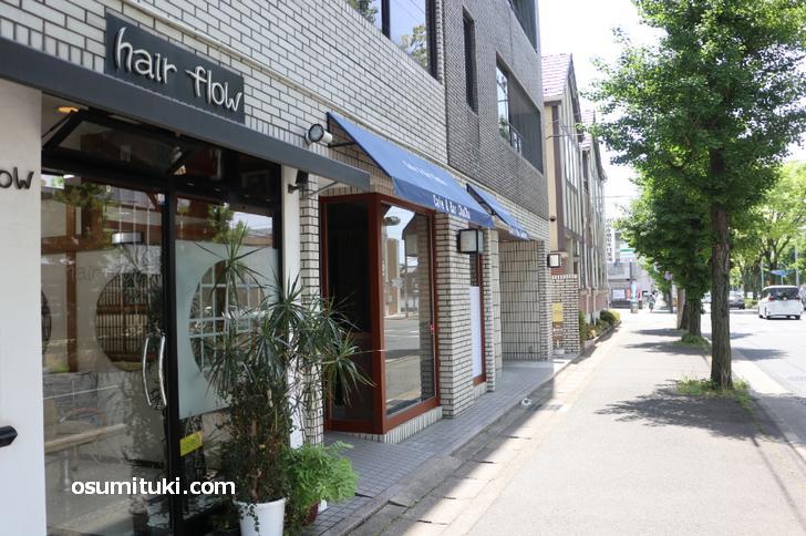 場所は白川通曼殊院道交差点(Cafe & Bar Cha Cha)