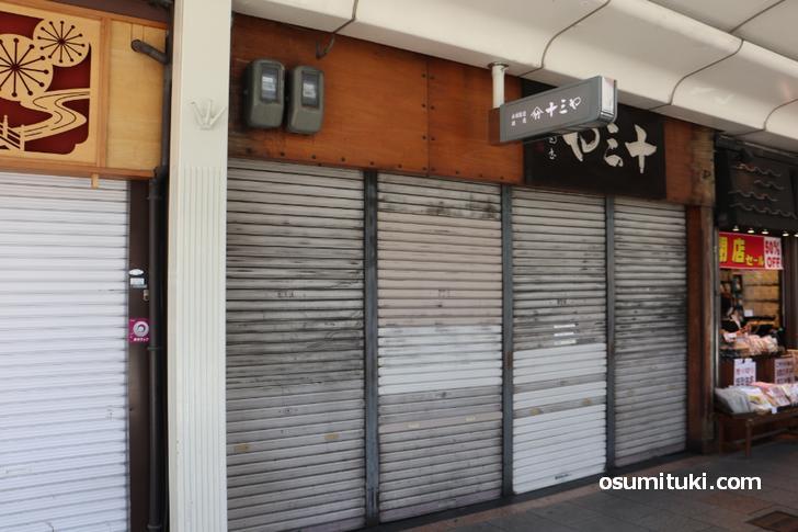 京都・祇園にある老舗櫛屋「十三や」さんは休業中