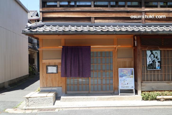 高級料亭「日本料理 讃」さんで「たいざバーガー」は購入できます