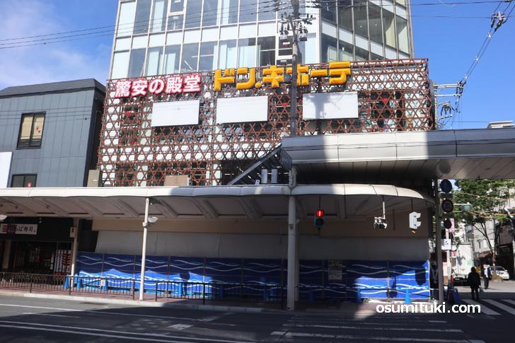 ドン・キホーテ京都河原町店(2020年5月8日撮影)