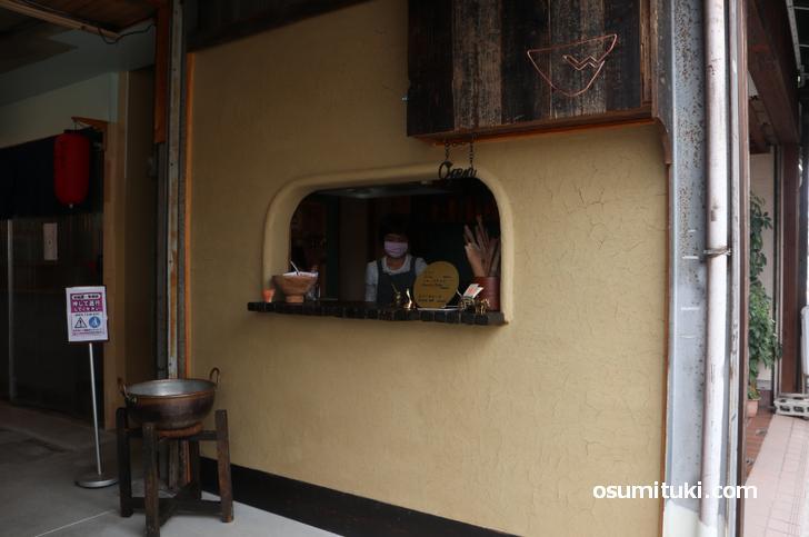 素焼きの鉢で飲むチャイ屋さん「Watte chai (ワッテチャイ)」