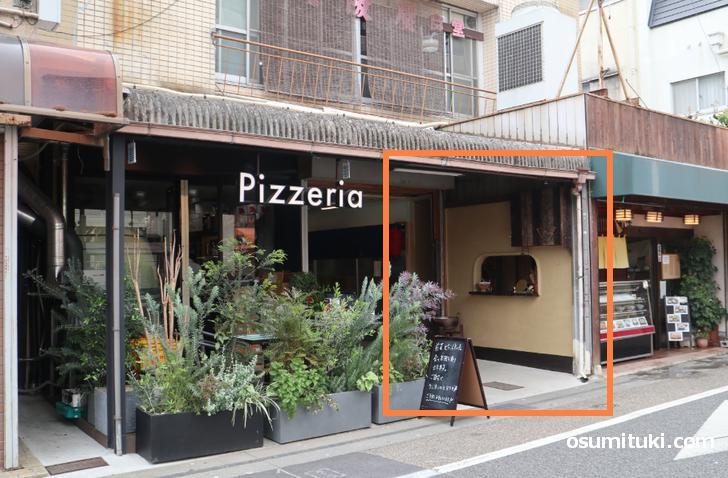 Watte chai (ワッテチャイ)は宇治橋通りの大阪屋マーケット入口にあります