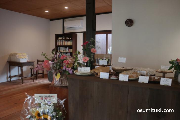 京都の辻子(ずし)奥にある落ち着いた雰囲気
