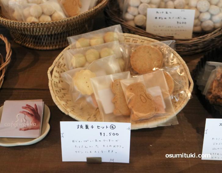 現在はテークアウトの焼き菓子セット(1500円~2000円)のみの販売