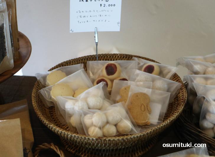 今回は「焼き菓子セット1番(2000円)」を購入