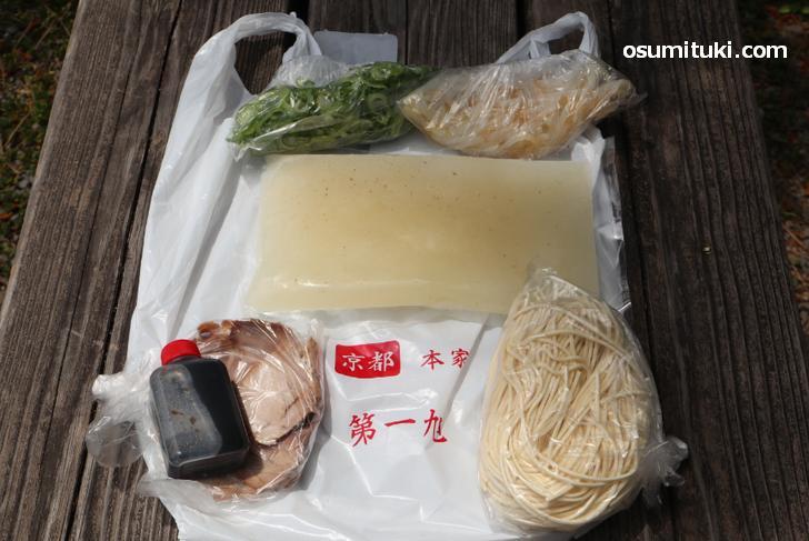 京都にある絶品お取り寄せ麺「第一旭」